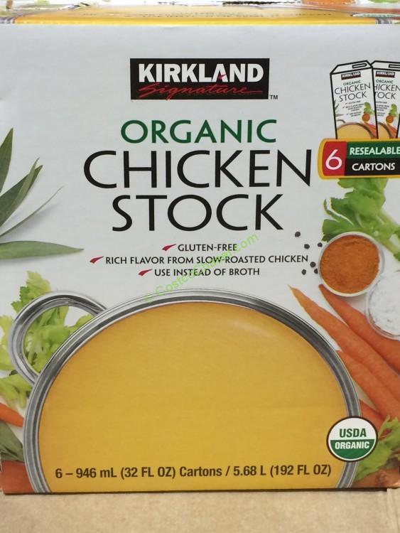 Kirkland Signature Organic Chicken Stock 6/32 Ounce Box