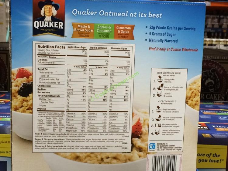 quaker oatmeal nutrition label لم يسبق