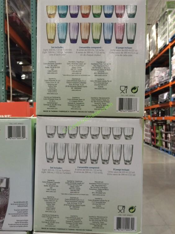 Belly Stripe 16PC Acrylic Drinkware Set