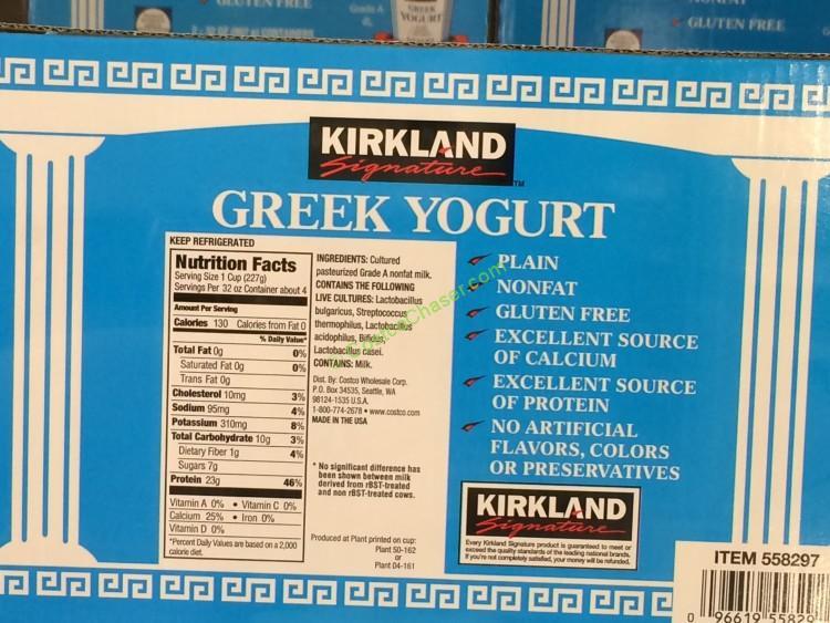 Is Costco Food Organic Kirkland Signature