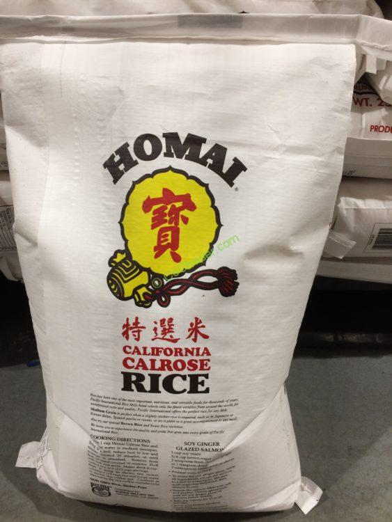 Costco 207 Homai Calrose Rice Bag Costcochaser