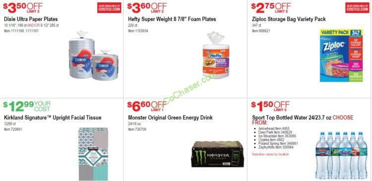 costco-coupon-06-2017_15