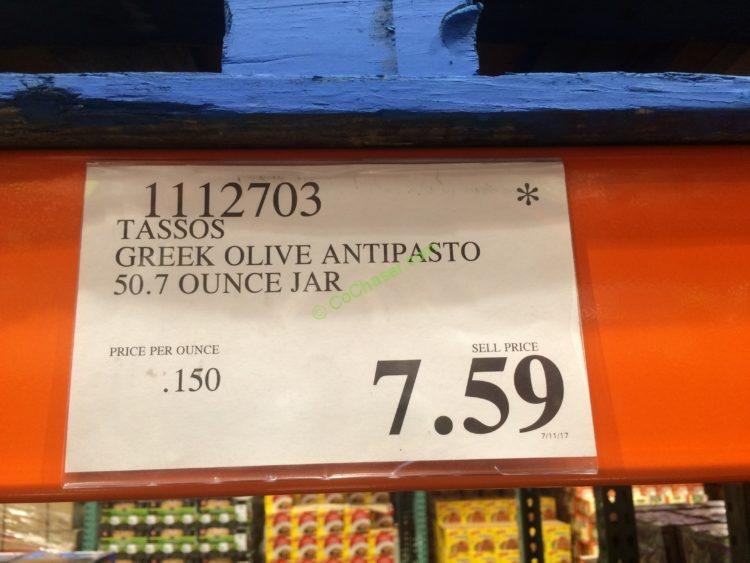 Tassos Greek Olive Antipasto 50 7 Ounce Jar Costcochaser