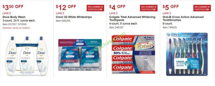 costco-coupon-11-2017-8
