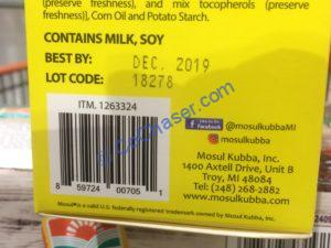 Costco-1263324-Mosul-Kubba-Potat-Chop-bar (2)
