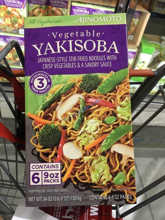 Ajinomoto Yakisoba Noodles 6/9 Ounce Packages