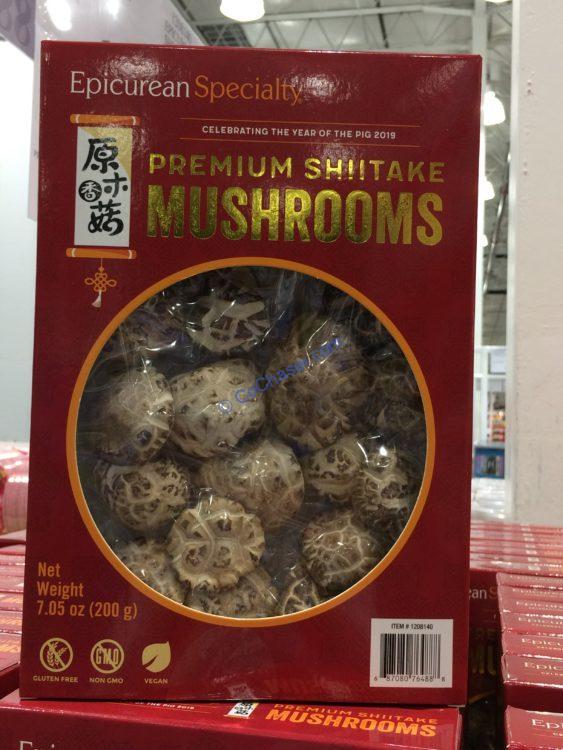 Epicurean Specialty Shiitake Mushrooms 7.05 Ounce Bag