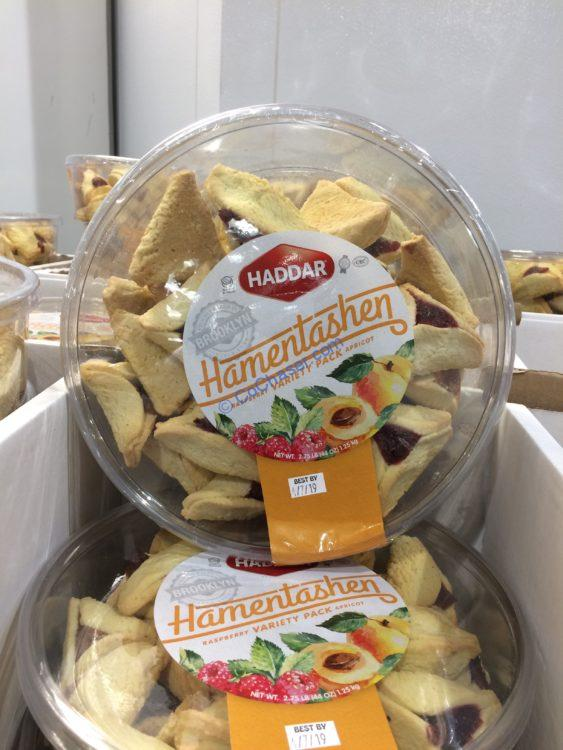Haddar Hamantashen 44 Ounce Container