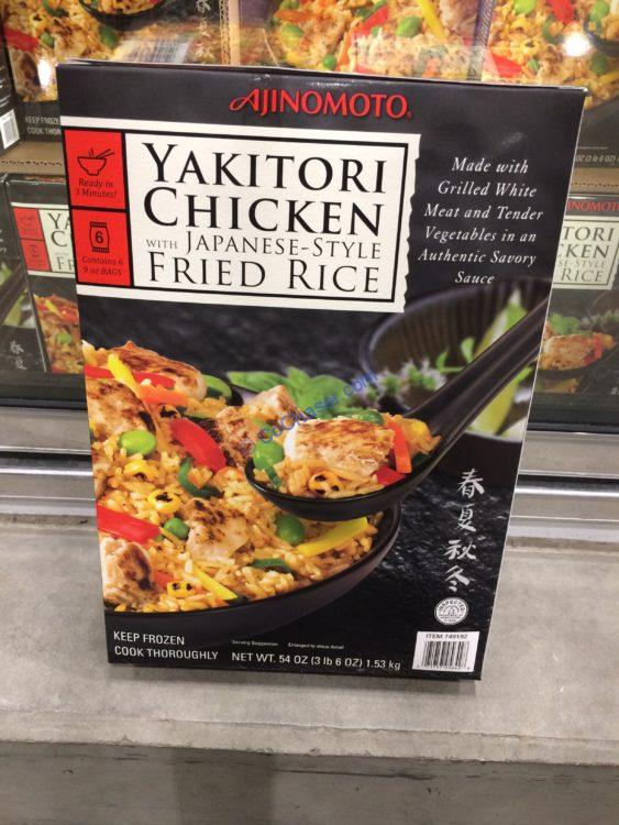 Ajinomoto Yakitori Chicken Fried Rice, 6/90 oz. Packages