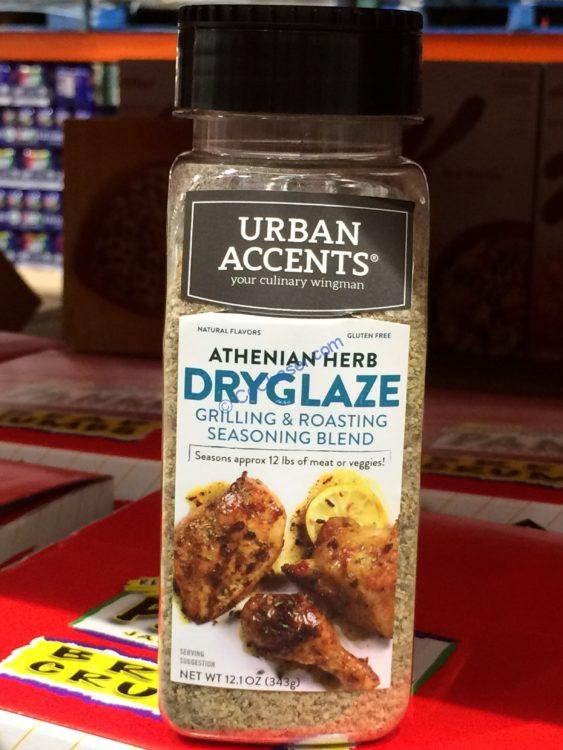 Urban Accents Athenian HRB Dry Glaze 10 Ounce Container