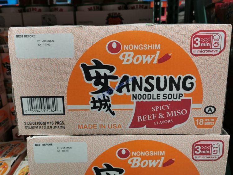 NONG SHIM ANSUNG Spicy MISO BOWL 18 / 3.03 OZ