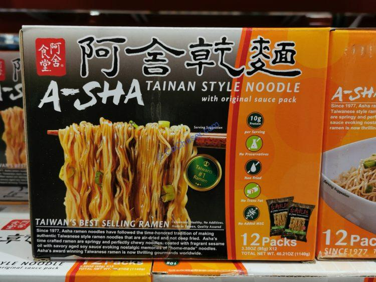 A-SHA Tainan Style Noodles 12 / .35OZ Packages