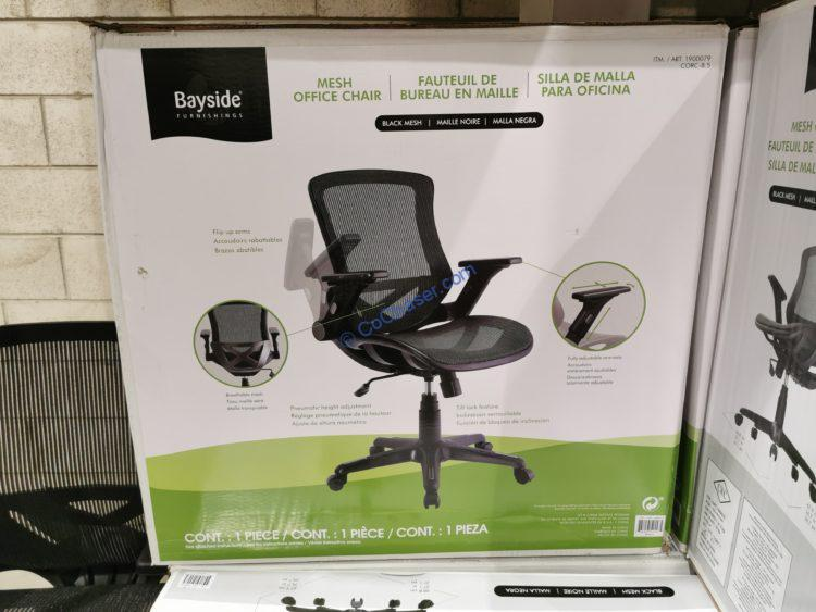 Costco 1900079 Bayside Furnishings Metrex Iv Mesh Office