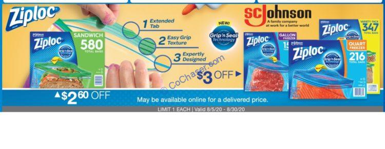 Costco-Coupon_08_2020_14