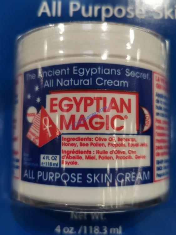 EGYPTIAN MAGIC Natural All Purpose Skin Cream, 4.0 oz, 1.0 oz & 0.25 oz