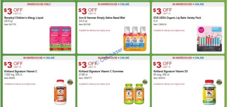 Costco-Coupon_03_2021_22